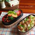 春の豚肉、しめじ、絹さやの簡単混ぜご飯弁当♡ by ゆーママさん