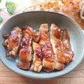 コク旨甘辛チキン(鶏もも肉、鶏肉)(おせち、お正月)