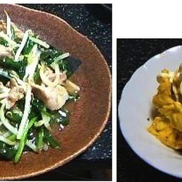 豚肉ニラもやし炒め、パンプキンサラダ、野菜のオムレツ 他