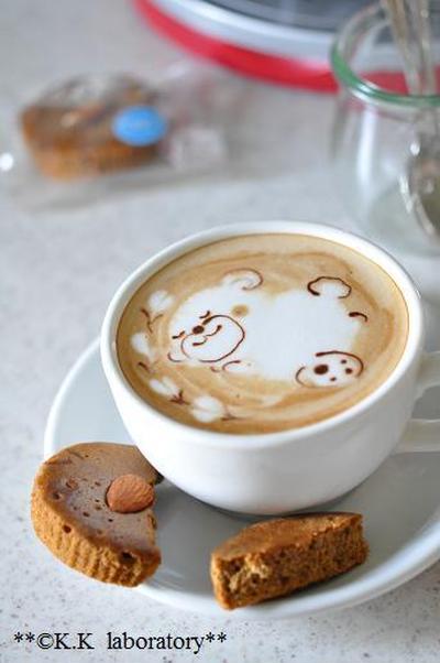 湘南おすすめ情報!モン・グーテさんのしっとりコーヒーケーキとクマさんラテアート