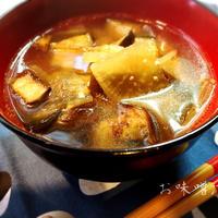 体調がイマイチの時ほど味噌汁が美味しく有難く思う。(๑´꒳`๑)