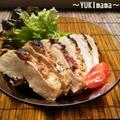 節約はやうま!~焼肉のたれで簡単~鶏むね肉のローストチキン(作りおき)