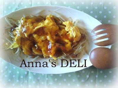 1週間で3キロやせたいメニュー【もやしの卵あんかけ】by.Anna