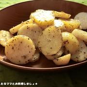 材料3つで簡単★じゃが芋のスパイス焼き