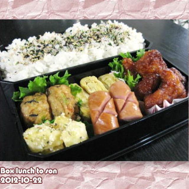 ★10月22日のお弁当~鶏のチリソース~