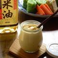 米油で手作りマヨネーズ <ボーソー米油部>