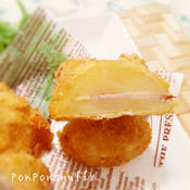 ポテトとベーコンのマスタードフライ
