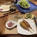 【献立】アメリカンドッグ、おつまみビーフ、チーズ、きのこのマリネのトリュフバター、長芋揚げに青海苔塩、シャインマスカット、ワイン