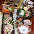◆6日目のカンパチは串焼きでおうちごはん♪~ゆるやか糖質制限中♪