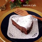 【レシピ】混ぜて焼くだけ、簡単おいしい濃厚ガトーショコラ☆バレンタインのチョコレートケーキ
