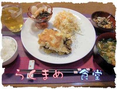 【ビーフ&ポテトの重ねグラタン】の定食♪タロウのケージ周辺のお掃除