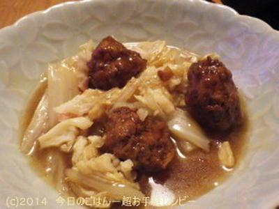 白菜・かまぼこの甘酢あんかけ 551の甘酢だんごで(^_-)-☆