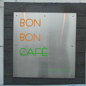 【京都】「BONBON CAFE」ランチ
