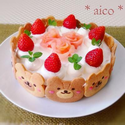 * バレンタイン ケーキ *