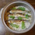 土鍋で鮎ごはん by KOICHIさん