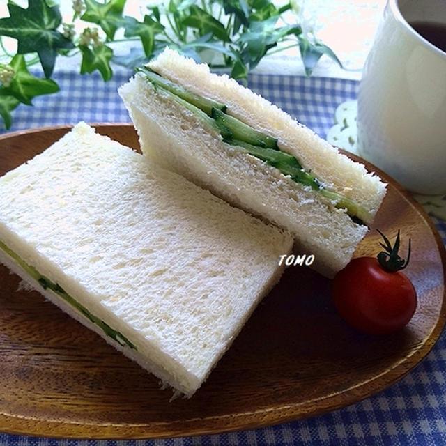 ぐんまクッキングアンバサダー♪ランチにも♪群馬県産きゅうりとクリームチーズのサンドウィッチ