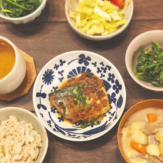 夜ごはん。鯖の味噌煮定食&むくみ対策について