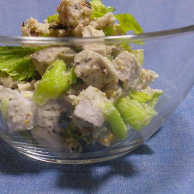 里芋とセロリのサラダ