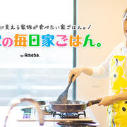 【ランチは韓国冷麺です〜!!】....暑いから甘酸っぱくてスッキリする〜......