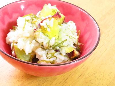お芋の甘味と昆布の旨味☆芋おこわ