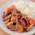 スパイスアンバサダー! ペルー料理のロモサルタードを作ろう #意外と簡単 #お家で海外旅行気分 by Keiさん