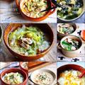♡具沢山de栄養満点♡おかずスープレシピ7選♡【#簡単#ヘルシー#朝食】