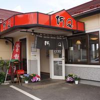阿Q 大田原東店 ラーメン 肉丼