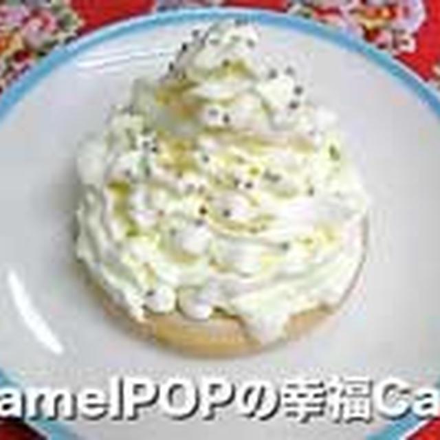 ホワイトツリーケーキ♪