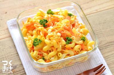 野菜たっぷりデリ風常備菜。マカロニサラダ