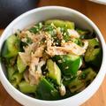 夏のやみつき副菜♡叩ききゅうりと茹で鶏の中華風しそ和え《レシピあり》