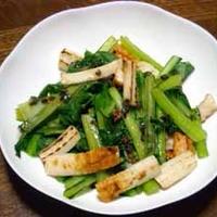 小松菜とちくわの炒め物with玉ねぎドレッシング