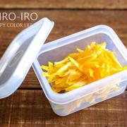 柚子皮の保存方法と、今日のレシピ