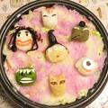 一条百鬼夜行大根おろし鍋 by ONIKOさん