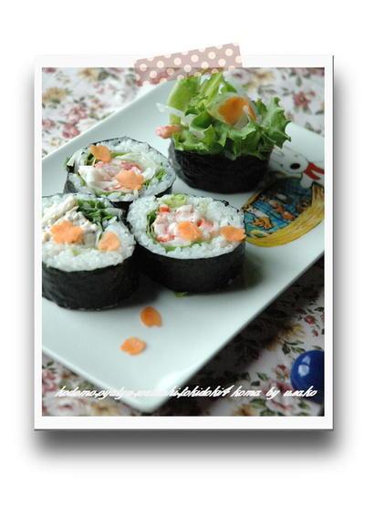 今が旬!新たま 巻き寿司