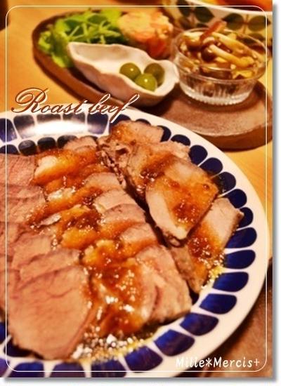 【レシピ】トースターで簡単ローストビーフ♪