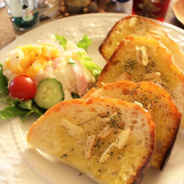 クリスマスにも<ローズマリーとパセリのガーリックトースト>とハーゲンダッツ<華もち>