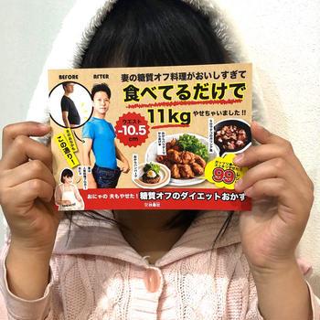 本日発売でした♡とESSEに掲載されました。