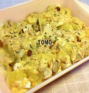 ジャガイモとエリンギの味噌ツナマヨネーズ焼き