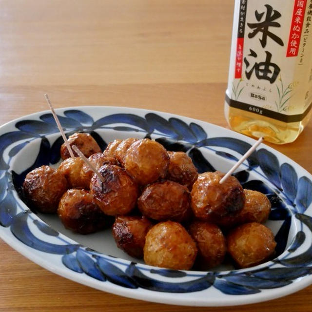 「米油」で作り置き*ひとくち揚げじゃがいもの味噌がらめ