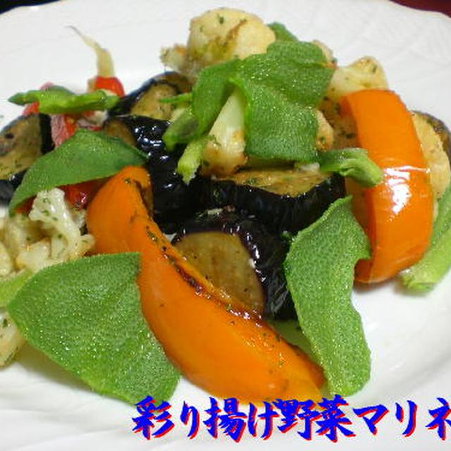彩り揚げ野菜のマリネ風