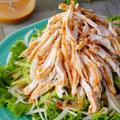 『棒棒鶏(バンバンジー)サラダ』ダイエット、節約に◎