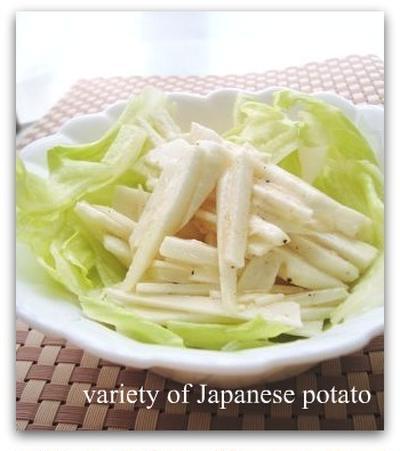 オリーブオイルでおいしい☆大和芋の千切りサラダ♪