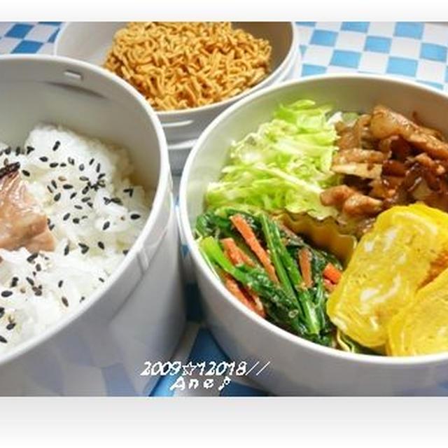1218☆肉野菜ガーリック炒め・・お弁当♪