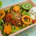 野菜たっぷり☆タコライス弁当