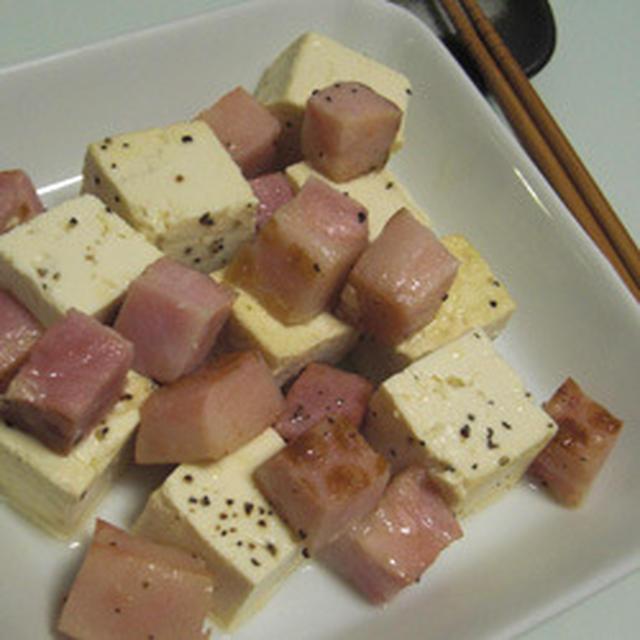 豆腐とベーコンの黒コショウ炒め