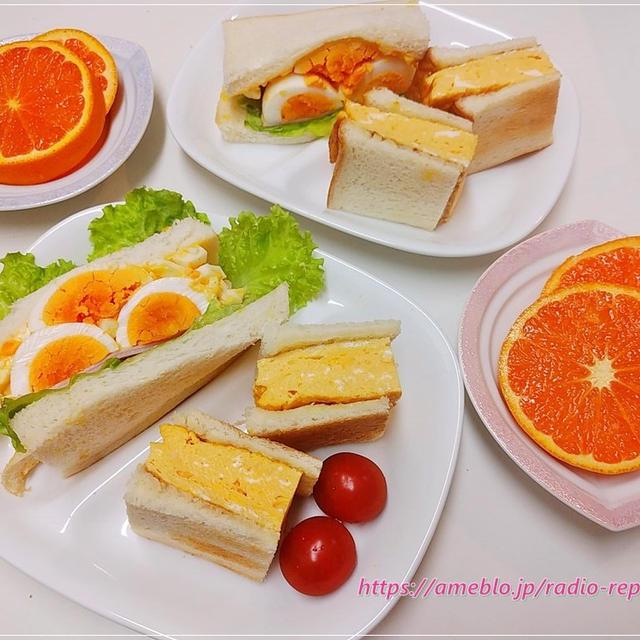 夢の「たまごサンド」ランチ【お取り寄せ】太陽卵ピンク100玉で玉子料理三昧♪