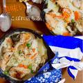 簡単朝ごはん!秋♪鮭とたっぷり野菜のミルクスープで「ブーケファスト」*スキレット朝食