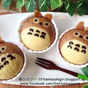 トトロのデコ蒸しパン  Totoro Deco Steam Cake