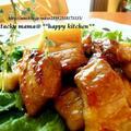 ご飯がっつり♪豚バラかたまり肉の甘辛焼き by たっきーママ(奥田和美)さん