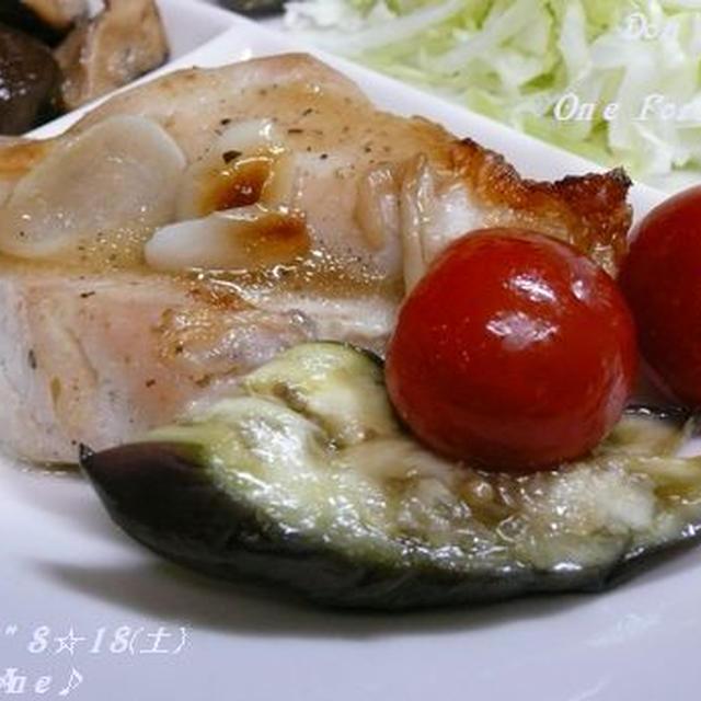 トースター焼き☆塩チキン